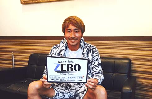 サッカー選手、Jリーガー、ガンバ大阪、倉田秋