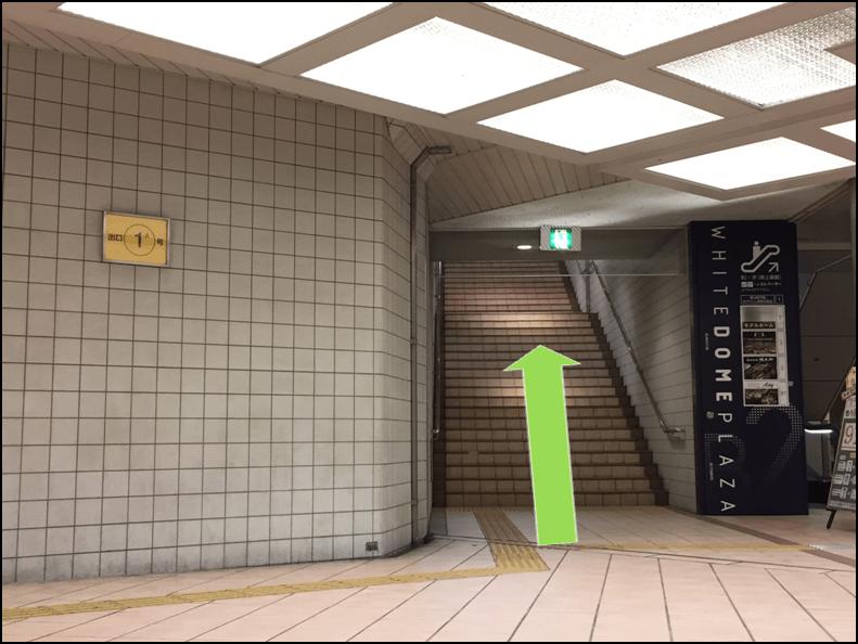 四ツ橋線四ツ橋駅1-A出入口階段