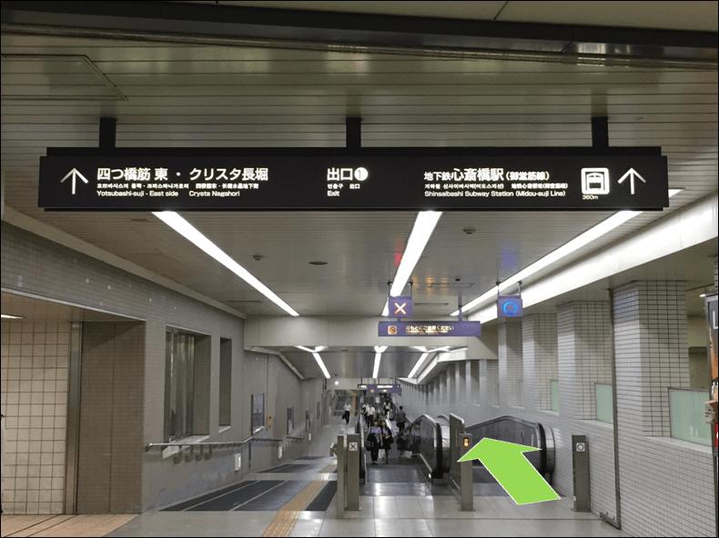 四ツ橋駅からクリスタ長堀心斎橋駅方向へ