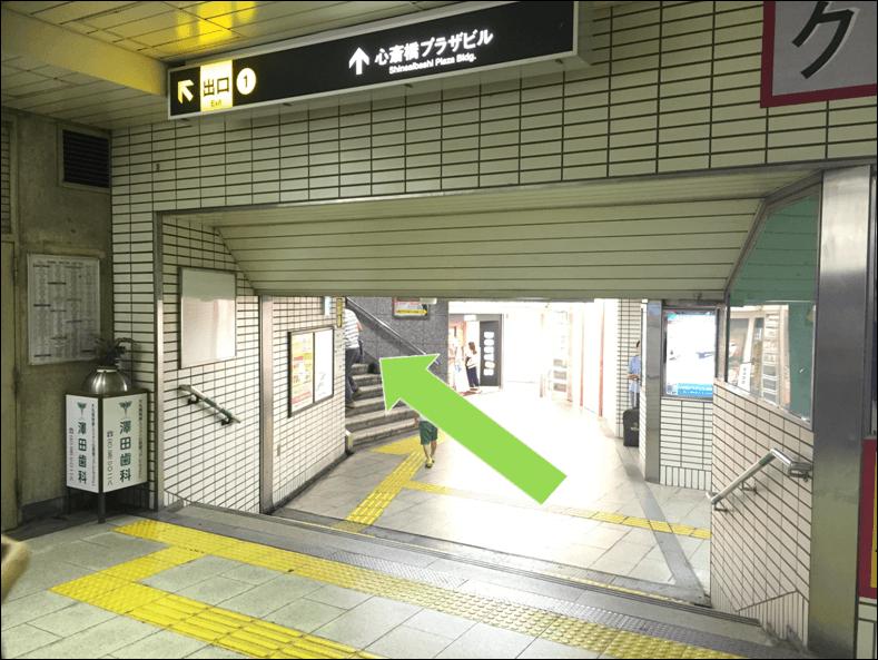 心斎橋駅1番出入り口
