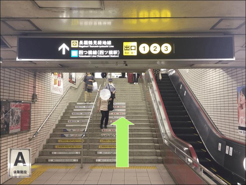 心斎橋駅A階段