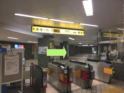 本町駅 東改札口