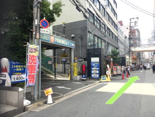 ラウンドワン北心斎橋店駐車場