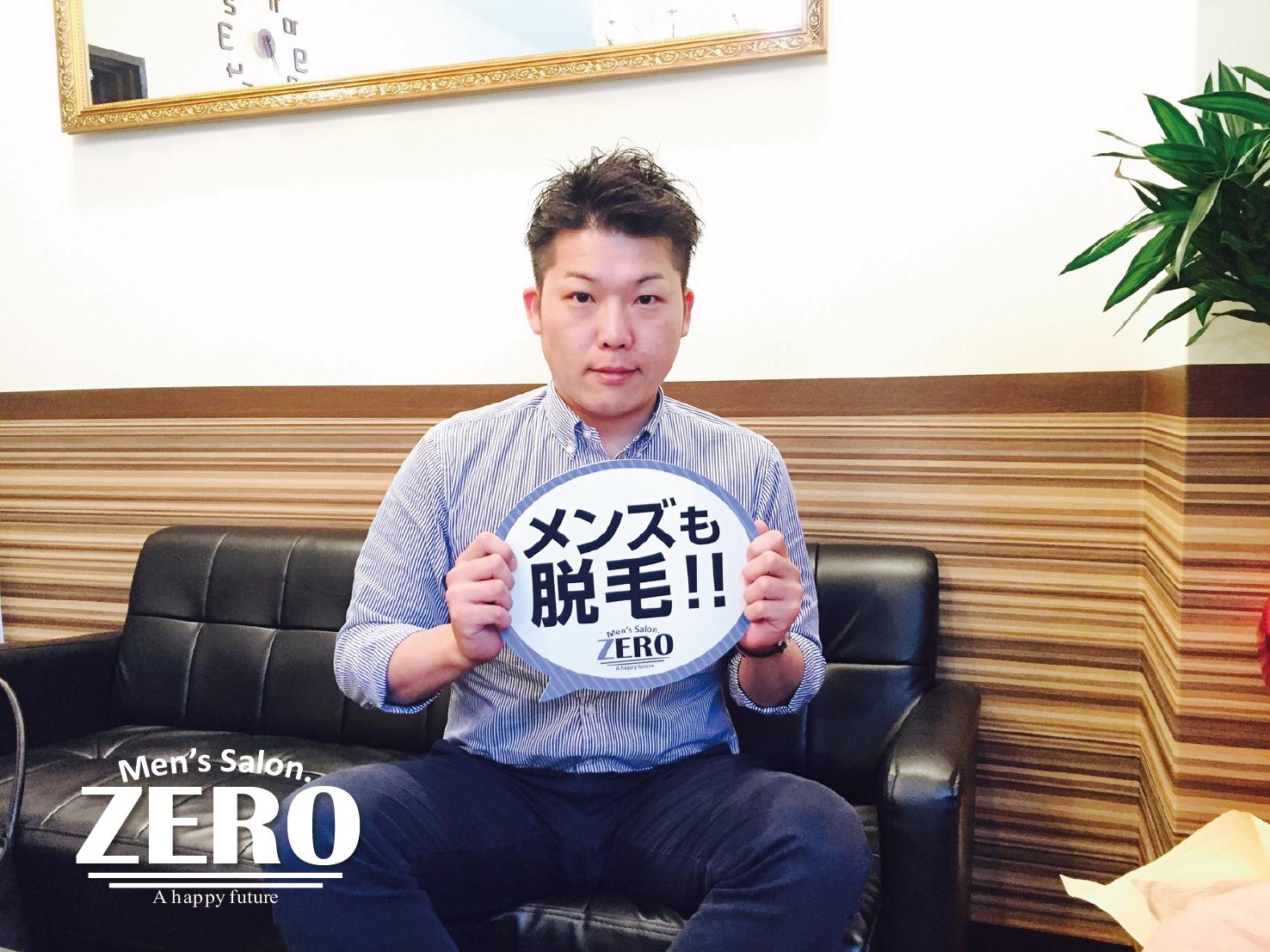 メンズ脱毛アンケート、兵庫県神戸市中央区在住、会社員、34歳