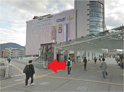 メンズ脱毛 小倉店道案内 小倉駅から「コレットを正面にみて左折」