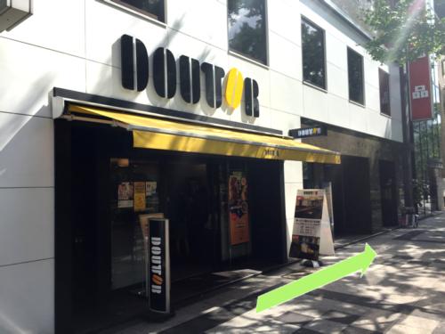 ドトールコーヒー本町店