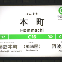 大阪本町駅前メンズ脱毛サロンゼロ