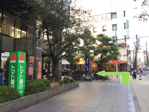 トマト銀行大阪支店/みずほ銀行南船場支店