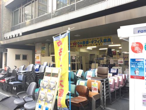 オフィスバスターズ大阪心斎橋店