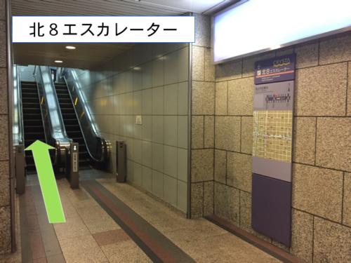 心斎橋駅北8エスカレーター