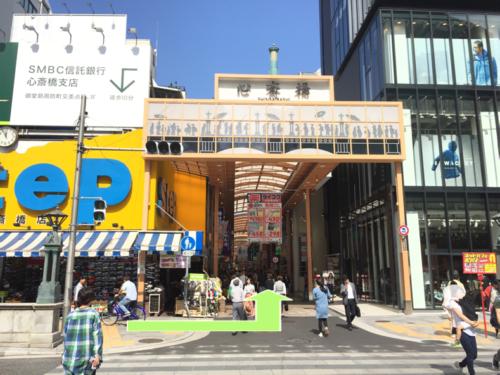 心斎橋筋北商店街(ステップ心斎橋店・アンダーアーマー心斎橋店)