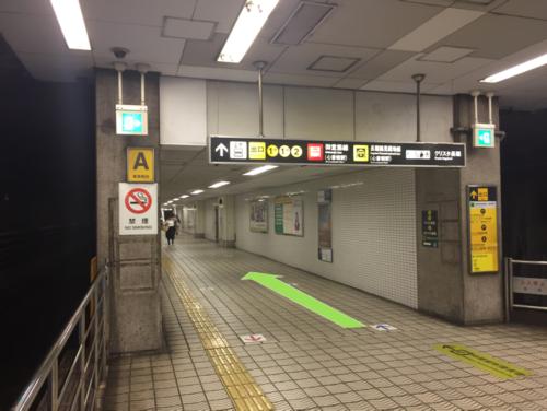 四ツ橋駅1-A出入口