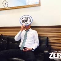 メンズ脱毛アンケート、大阪市東住吉区在住、保険営業、31歳