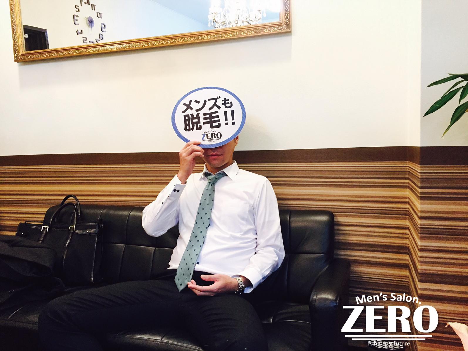 大阪市東住吉区在住、保険営業、31歳