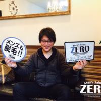 ンケート、大阪市北区在住、自営業、31歳