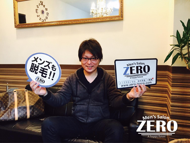 大阪市北区在住、自営業、31歳