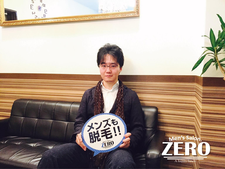 大阪市天王寺区在住、自営業、36歳