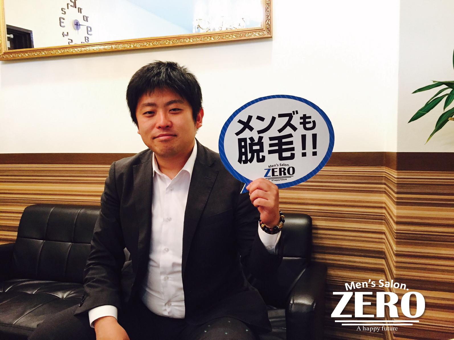 大阪市大正区在住、会社員、29歳