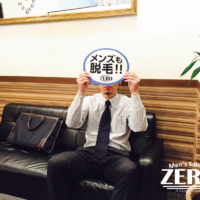 メンズ脱毛アンケート、兵庫県川西市在住、サラリーマン、43歳