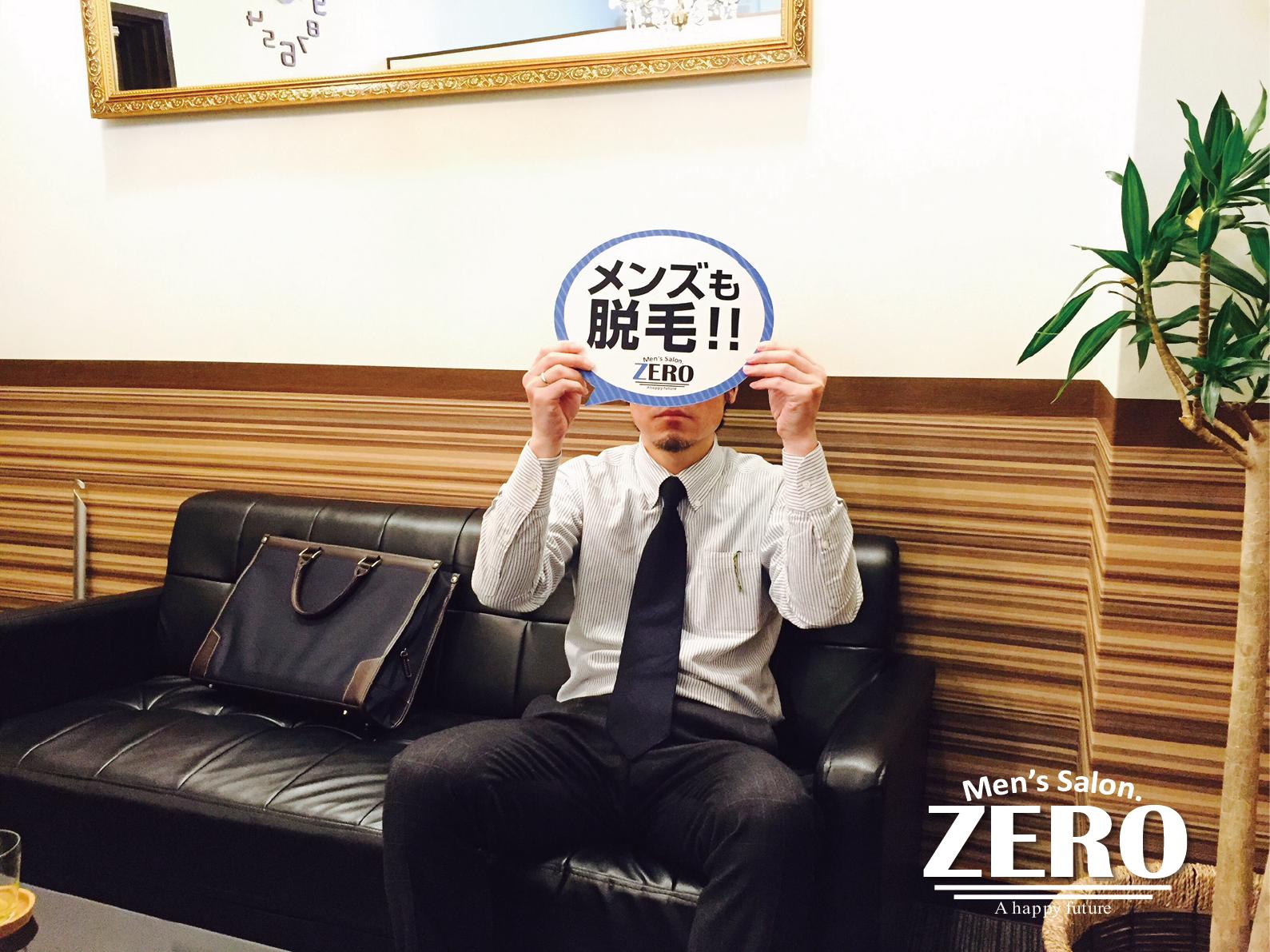 兵庫県川西市在住、サラリーマン、43歳