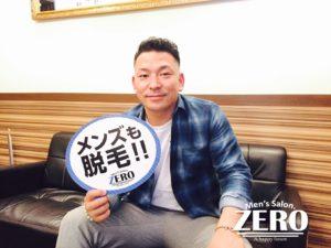 メンズ脱毛アンケート、大阪府富田林市在住、運送業、31歳