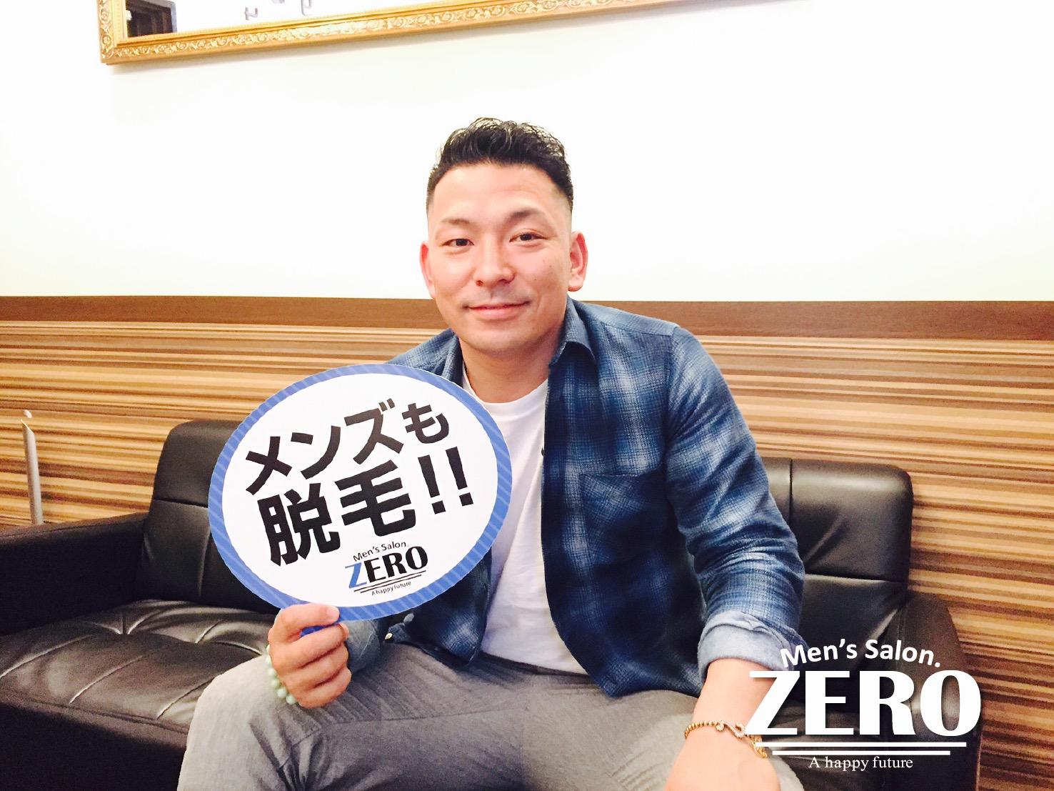大阪府富田林市在住、運送業、31歳
