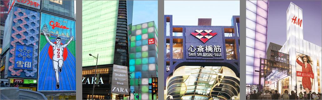 ゼロ心斎橋店周辺のお店(グリコ、ユニクロ心斎橋、H&M心斎橋)