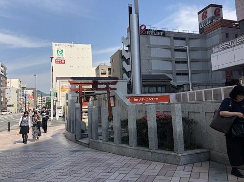 メンズ脱毛 小倉店道案内 小倉駅から「宮地嶽神社が見えます」