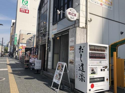 メンズ脱毛 小倉店道案内 小倉駅から「トヨタレンタカー小倉駅南口店が見えます」