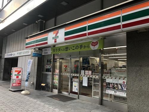 セブン-平和通駅からゼロ小倉