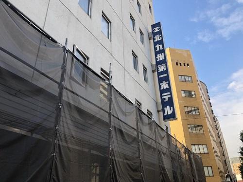 北九州第一ホテル内-平和通駅からゼロ小倉