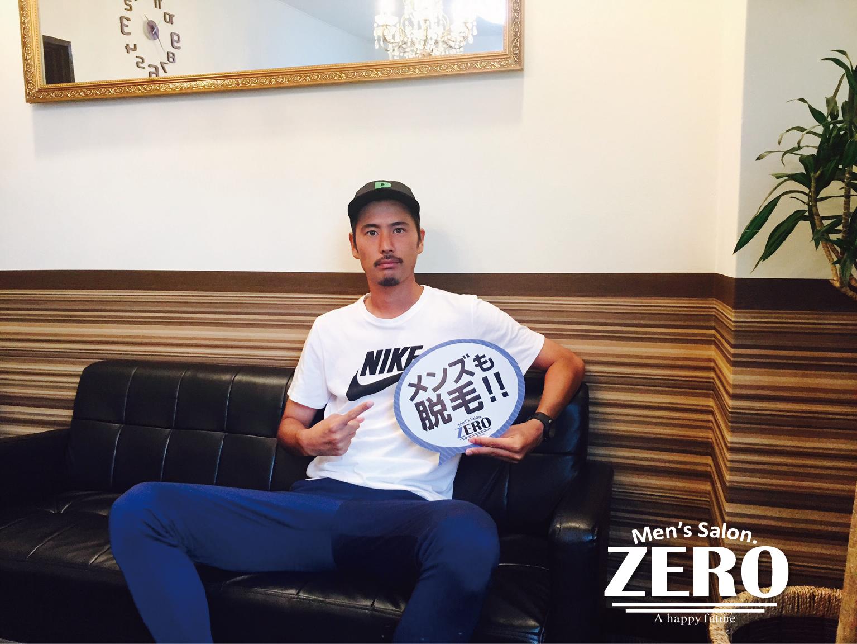 メンズ脱毛アンケート、兵庫県尼崎市在住、自営業、29歳