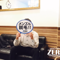 メンズ脱毛アンケート、大阪市旭区在住、会社員、37歳