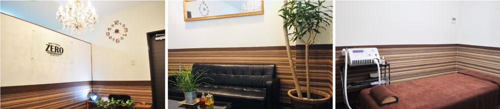 メンズサロンzeroの店内写真。店内風景・カウンセリングスペース写真・脱毛施術スペース写真になります。店内は完全個室のプライベート空間です。