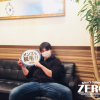 メンズ脱毛アンケート、京都市伏見区在住、会社員、34歳