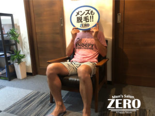 メンズ脱毛アンケート、山口県下関市、会社員、40歳