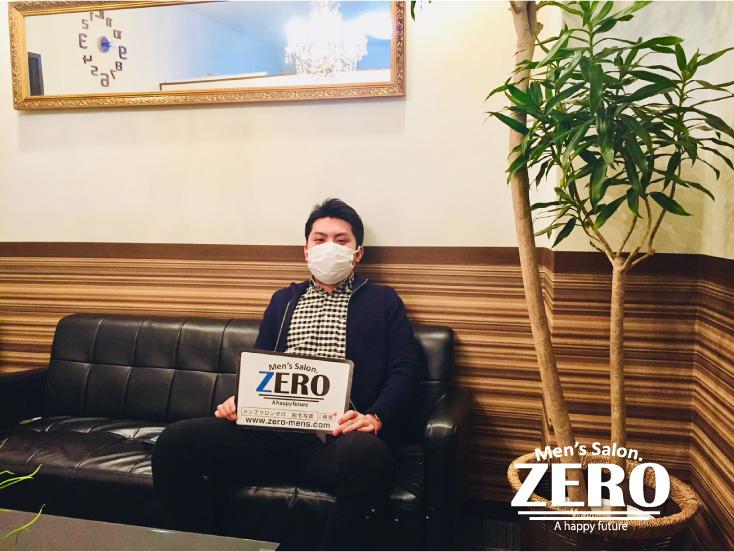 メンズ脱毛アンケートお写真 大阪市北区南森町 職業 SE メンズ脱毛ZERO心斎橋