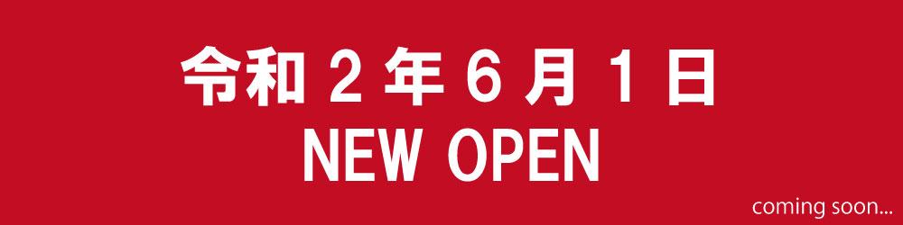 メンズ脱毛専門店ZERO博多店令和2年6月1日オープン