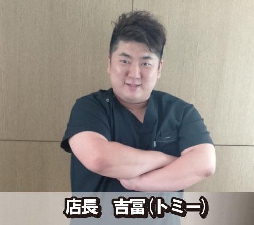 ZERO博多薬院店長 男性スタッフ