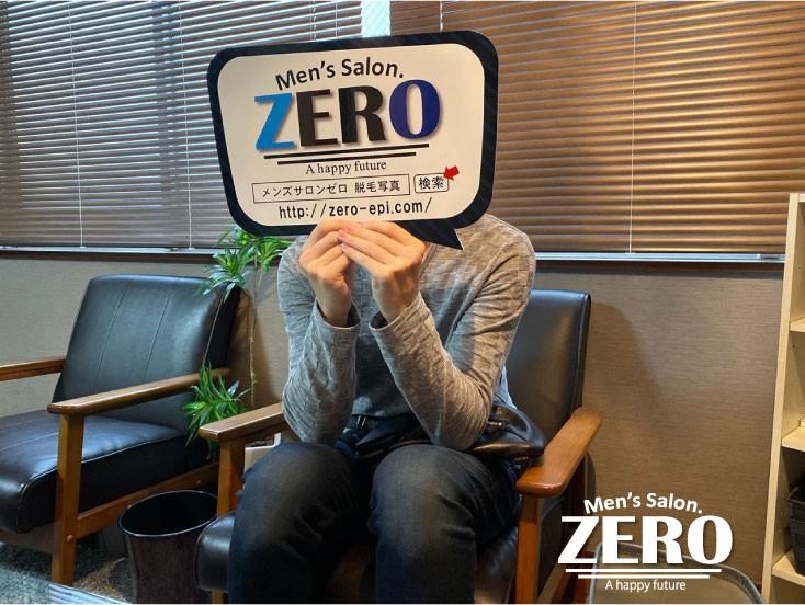 メンズ脱毛アンケートお写真 小倉北区 職業 サラリーマン メンズ脱毛ZERO北九州小倉店