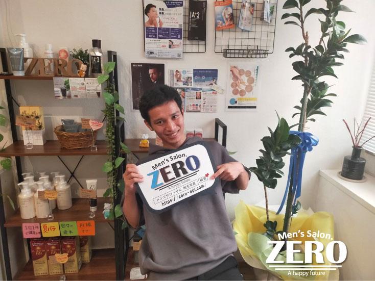 メンズ脱毛アンケートお写真 福岡市中央区 職業 医療従事者 メンズ脱毛ZERO博多薬院店