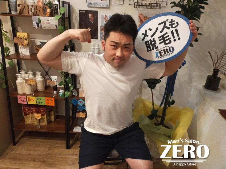 メンズ脱毛アンケートお写真 福岡市赤坂 職業 薬学生 メンズ脱毛ZERO博多薬院店
