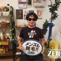 メンズ脱毛アンケートお写真 福岡市大名 職業 接客業 メンズ脱毛ZERO博多薬院店
