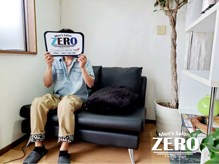 ZERO長崎諫早店「メンズ脱毛お客様写真Voice79」長崎県大村市25歳 運送業 ヒゲ脱毛