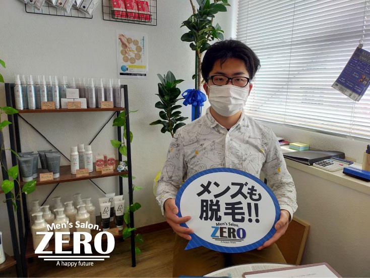 ZERO博多薬院店「メンズ脱毛お客様写真Voice80」福岡市博多区30歳 介護職 ヒゲ脱毛(もみあげ脱毛)