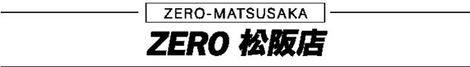 メンズ脱毛ZERO松阪店