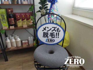 ZERO博多店「メンズ脱毛お客様写真Voice81」福岡市東区24歳 ヒゲ脱毛、うで脱毛、足脱毛