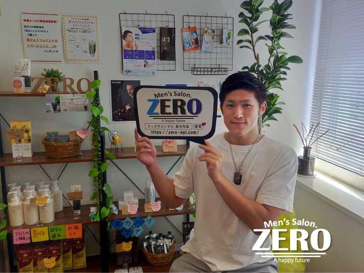 ZERO博多店「メンズ脱毛お客様写真Voice83」福岡市中央区26歳 インストラクター ヒゲ脱毛
