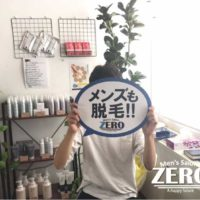 ZERO博多店「メンズ脱毛お客様写真Voice84」福岡県大野城市 18歳 学生 ヒゲ脱毛(頬毛脱毛・うなじ、襟足脱毛)