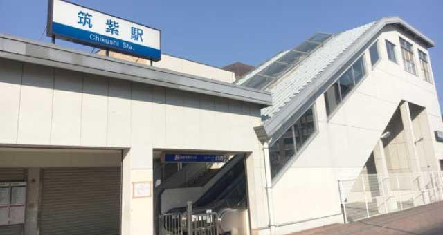 筑紫駅からメンズサロンゼロ博多店まで